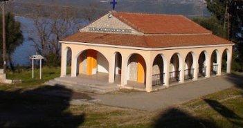 Εορτάζει το εκκλησάκι της Αναλήψεως του Κυρίου στο Δαφνιά Μακρυνείας