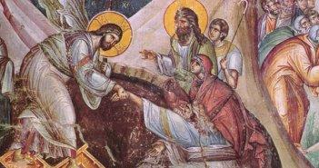 Αγία Τριάδα Αγρινίου: Αγρυπνία για την απόδοση της εορτής του Πάσχα την Τρίτη