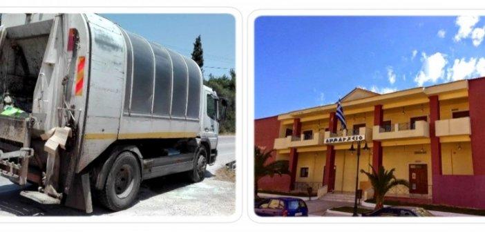 Έγκριση αγοράς καινούργιου απορριμματοφόρου για τον Δήμο Ξηρομέρου
