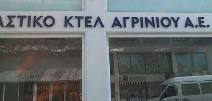 Αστικό ΚΤΕΛ Αγρινίου: Μισό εισιτήριο για τους μαθητές που μετακινούνται κατά τις απογευματινές ώρες
