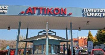 Κορωνοϊός: Κατέληξε 83χρονος στο «Αττικόν» – 175 οι νεκροί στη χώρα μας