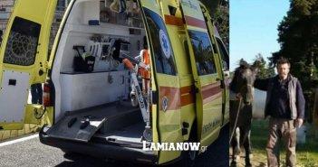 Ευρυτανία: 65χρονος πέθανε από εγκεφαλικό – Χρειάστηκαν 5 ώρες για να μεταφερθεί με ασθενοφόρο από Αγραφα-Καρπενήσι!