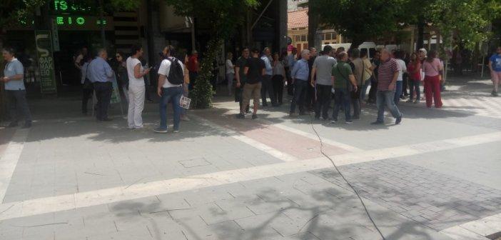 Αγρίνιο: Συγκέντρωση διαμαρτυρίας από τους εκπαιδευτικούς (VIDEO + ΦΩΤΟ)