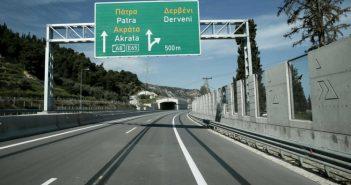 """Που πήγαν όλοι στη Δυτική Ελλάδα; Πάνω από 4.000 οι """"άσκοπες μετακινήσεις"""""""