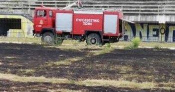Φωτιά στο γήπεδο του Αιτωλικού (ΦΩΤΟ)