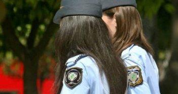 Προκήρυξη για προσλήψεις στην Ελληνική Αστυνομία