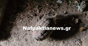 Χόμορη Ναυπακτίας: Δύο χειροβομβίδες βρέθηκαν σε αυλή σπιτιού (VIDEO + ΦΩΤΟ)
