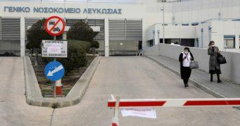 Επτά νέα κρούσματα κορονοϊού στην Κύπρο