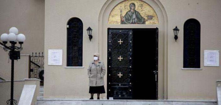 Εκκλησίες: Με αντισηπτικά, αποστάσεις & μάσκες η ατομική λατρεία (ΦΕΚ)