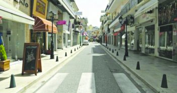 Μεσολόγγι: Κλειστά την Δευτέρα τα καταστήματα λόγω της Εορτής Του Αγίου Πνεύματος