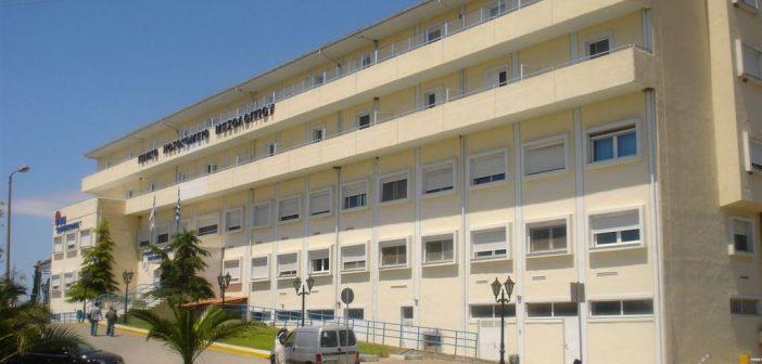 Νοσοκομείο Μεσολογγίου: Κανένα τακτικό – προγραμματισμένο χειρουργείο αυτή την εβδομάδα
