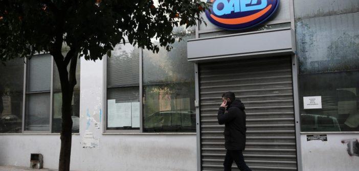 ΟΑΕΔ για 400 ευρώ: Παρατείνεται η προθεσμία για την καταχώρηση του ΙΒΑΝ