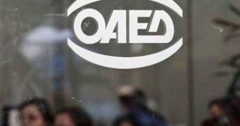 ΟΑΕΔ: Από τις 10/5 οι αιτήσεις ενίσχυσης επιχειρηματικής πρωτοβουλίας ανέργων 18-29 ετών