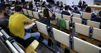 Έτσι θα γίνει η εξεταστική στο Πανεπιστήμιο της Πάτρας