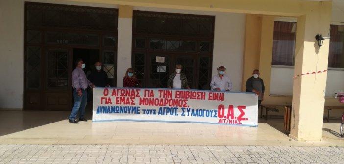 ΟΑΣ Αιτωλοακαρνανίας: Παράσταση διαμαρτυρίας στο Μεσολόγγι