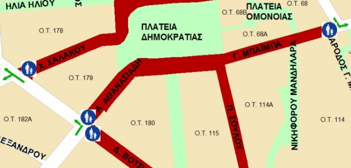Διευκρινήσεις από τον δήμο για τις κυκλοφοριακές ρυθμίσεις στο κέντρο του Αγρινίου