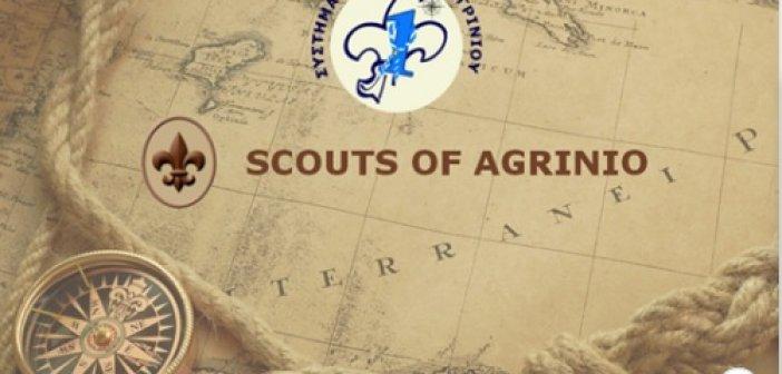 Η νέα σελίδα των Προσκόπων Αγρινίου στο διαδίκτυο