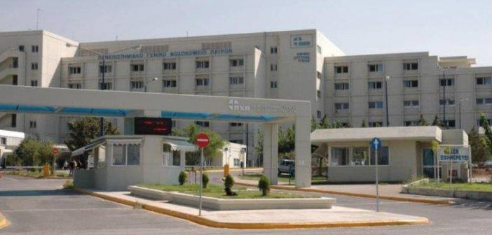 Κανείς ασθενής με κορωνοϊό στο νοσοκομείο του Ρίου μετά από 87 ημέρες