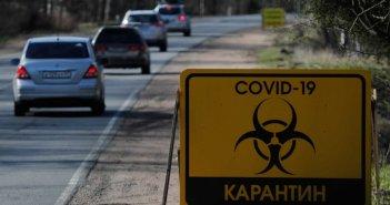 Ρωσία: Ρεκόρ θανάτων από κορονοϊό μέσα σε ένα 24ωρο