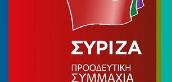 """ΣΥΡΙΖΑ Αιτωλοακαρνανίας: """"Η ενίσχυση της δημόσιας υγείας σώζει ζωές τώρα και στο μέλλον"""""""