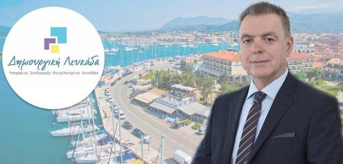 Προκαλεί και προσβάλει.. Ο Πρόεδρος του Επιμελητηρίου χαρακτηρίζει «γύφτους» τους γείτονες της Λευκάδας!