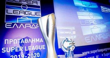 Super league: Βγήκε το πρόγραμμα των πλέι άουτ
