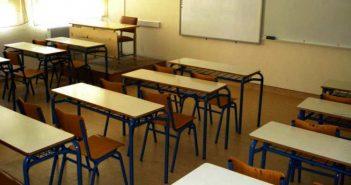 Διεύθυνση Δευτεροβάθμιας Αιτωλοακαρνανίας: Καμιά διαρροή προσωπικών δεδομένων