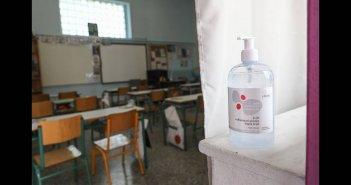 Δημοτικά σχολεία: Πώς ανοίγουν τη Δευτέρα – Τι ισχύει για τους εργαζόμενους γονείς