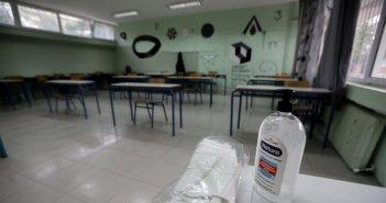 Σχολεία – Κάμερες: Έτσι θα γίνεται η απευθείας μετάδοση μαθημάτων