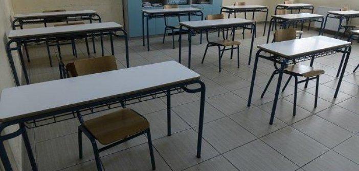 Δυτική Ελλάδα: Τα ποσοστά προσέλευσης στα σχολεία – Αιτωλοακαρνανία: Μεταξύ 10-15% η προσέλευση των μαθητών της Γ' Λυκείου