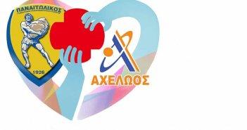 Ζωντανά ο Τηλεμαραθώνιος Στήριξης – Ενίσχυσης Δομών Υγείας Αιτωλ/νιας (VIDEO)