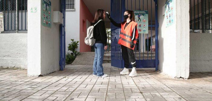 Σχολεία: Πρεμιέρα με λίγους μαθητές – Θερμομετρήσεις, αντισηπτικά και… σημάδια στο προαύλιο (VIDEO + ΦΩΤΟ)