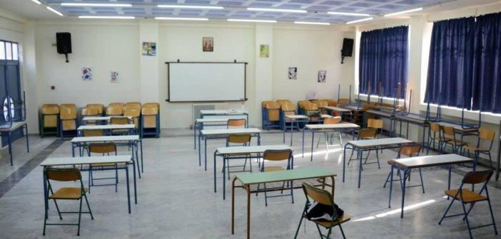 Αιτωλοακαρνανία – Εκπαίδευση  Επιστροφή στις επάλξεις (ΔΕΙΤΕ ΦΩΤΟ)
