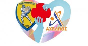Αγρίνιο: Εθελοντική αιμοδοσία στο πλαίσιο του τηλεμαραθωνίου
