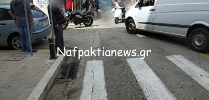 Ναύπακτος: Τροχαίο ατύχημα στο κέντρο της πόλης (VIDEO + ΦΩΤΟ)