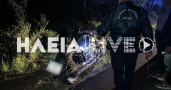 Δυτική Ελλάδα: Πρωτομαγιά με δάκρυα! Συγκλονίζει ο θάνατος 27χρονου σε φοβερό τροχαίο (Βίντεο)