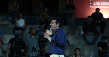 """""""Μένουμε Όρθιοι"""" μέρος… δεύτερο: Τι θα ανακοινώσει ο Τσίπρας στο Ζάππειο"""