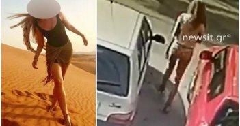 Επίθεση με βιτριόλι: Τι είπε στην κατάθεσή της η 34χρονη Ιωάννα – Γιατί δεν απογοητεύονται οι αστυνομικοί