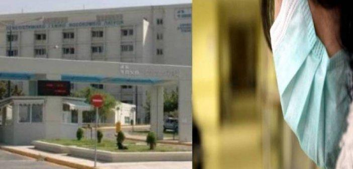 Νοσοκομείο Ρίου: Αρνητικό το 2ο τεστ κορονοϊού του 63χρονου από την Τρίπολη