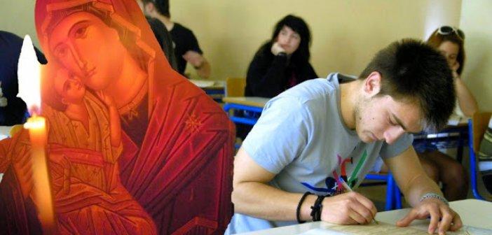 Αγία Τριάδα Αγρινίου: Ιερά Παράκληση προς την Παναγία μας για τους μαθητές και μαθήτριες που θα διαγωνιστούν στις Πανελλαδικές εξετάσεις