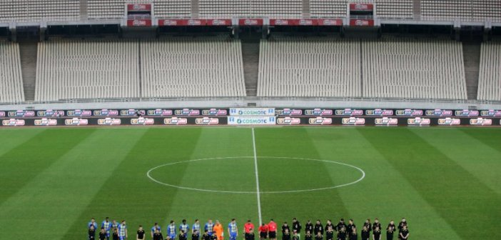 Μέχρι 80 άτομα στα ποδοσφαιρικά γήπεδα στις προπονήσεις