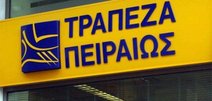Συμφωνία της Τράπεζας Πειραιώς με την εταιρεία  «ΥΙΟΙ ΓΕΩΡΓΙΟΥ ΧΡΙΣΤΙΑ Α.Ε. -AGER»