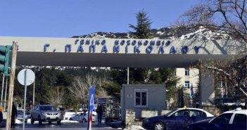Κορωνοϊός: Διασωληνωμένοι σε ΜΕΘ μητέρα και γιος στη Θεσσαλονίκη