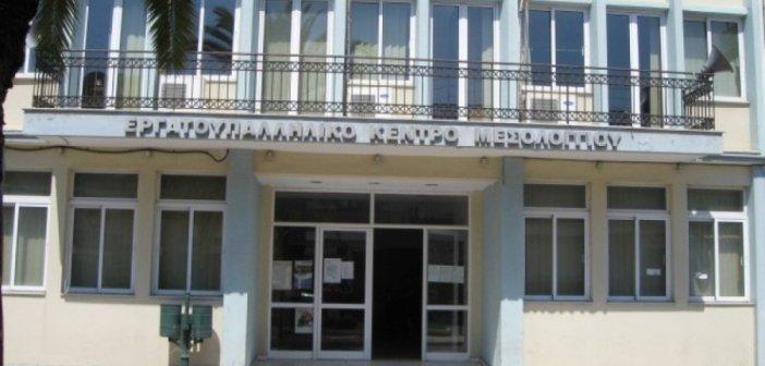"""Και το Εργατικό Κέντρο Μεσολογγίου στο πλευρό των εργαζομένων του """"Νηρέα"""""""