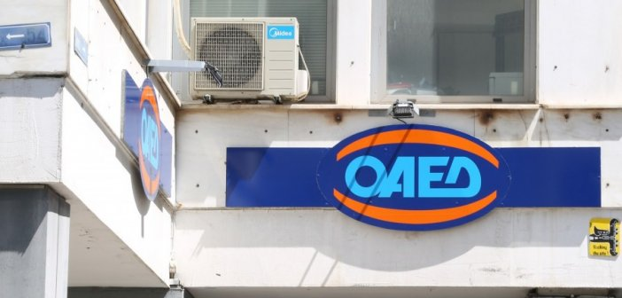 ΟΑΕΔ: Νέο πρόγραμμα προεργασίας για 1.100 ανέργους ηλικίας 18-30 ετών σε επιχειρήσεις και δημόσιο
