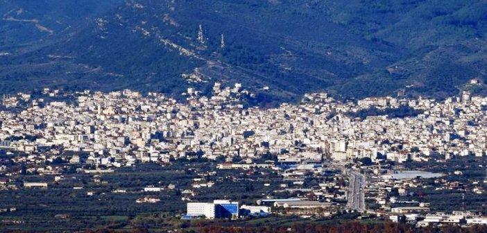 Αγρίνιο: Πωλούνται δύο χωράφια