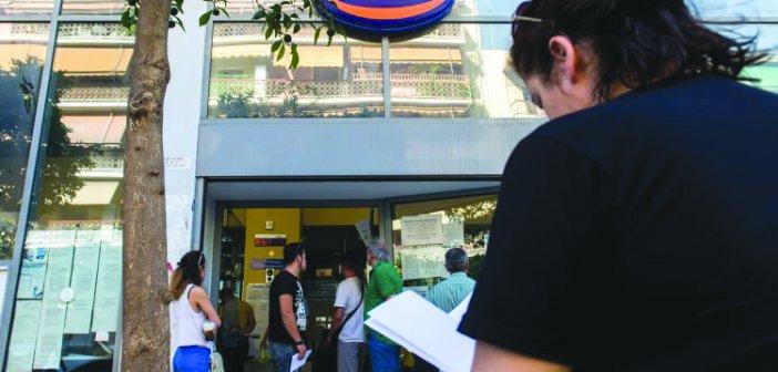 Δυτική Ελλάδα: Κατά 12,91% αυξήθηκε η ανεργία μέσα σε ένα χρόνο