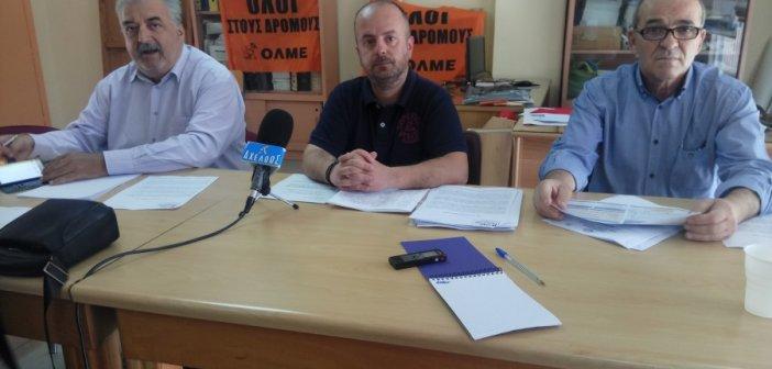"""Β' ΕΛΜΕ Αιτωλοακαρνανίας: Στα """"κεραμίδια"""" οι εκπαιδευτικοί για τα νέα ωρολόγια προγράμματα (VIDEO)"""
