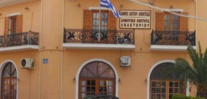 Δημοτικό Συμβούλιο Ακτίου – Βόνιτσας: Να ανακληθούν οι απολύσεις στον «Νηρέα»