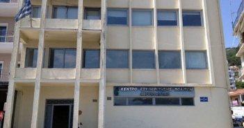 Ενημέρωση από Δήμο Αμφιλοχίας για ωφελούμενους οκταμήνων ΟΑΕΔ